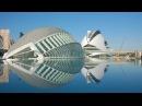 Испания Валенсия Городок Науки 29дек2012