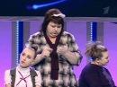 КВН.Пятигорск 2011. 1/8 финала - Полные женщины зажигают