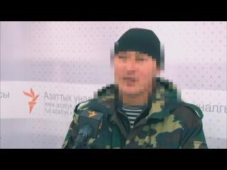 """Наемник из Кыргызстана вместо """"фашистов"""" в Украине увидел российские войска и разочаровался"""