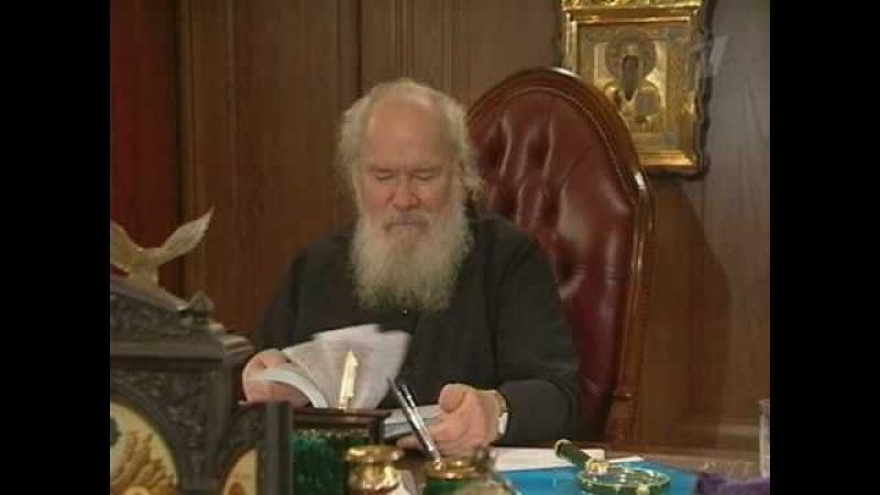 Последнее интервью. Патриарх Алексий II (23.II.1929 - O5.XII.2OO8)