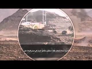 Бои в Йемене, июнь 2015. Хуситы кошмарят саудитов на границе