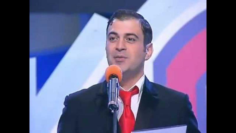 армянский прикол КВН Сборная Армении Спецпроект 2006