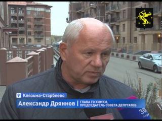 В ЖК «Город набережных» открыли временный пункт полиции