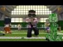 опа гангам стайл в minecraft - YouTube