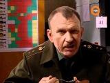 Солдаты - 3 сезон 15 серия