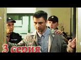 Смотреть в hd боевики|Смотреть боевики интересные сериал «Ветеран»  3 серия