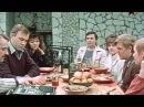 Люблю Жду Лена 1983 Полная версия