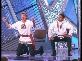 КВН МаксимуМ - Сибирские сказители