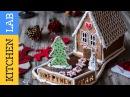 Χριστουγεννιάτικο σπιτάκι Kitchen Lab by Akis Petretzikis