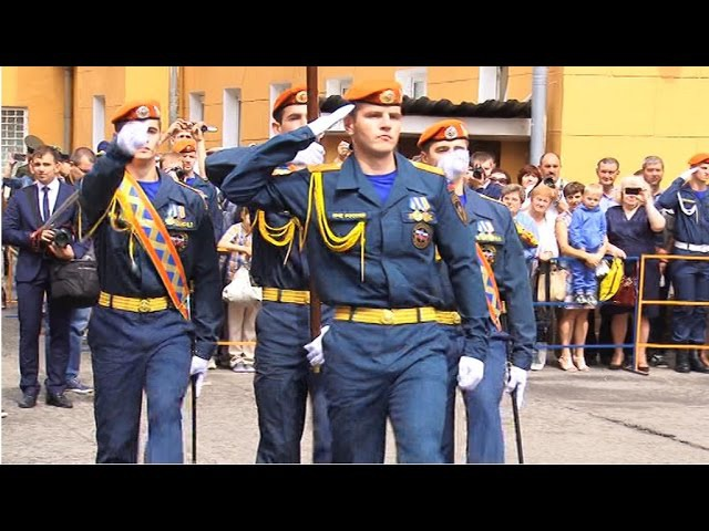 В Академии МЧС Росии прошел 79 й выпуск слушателей