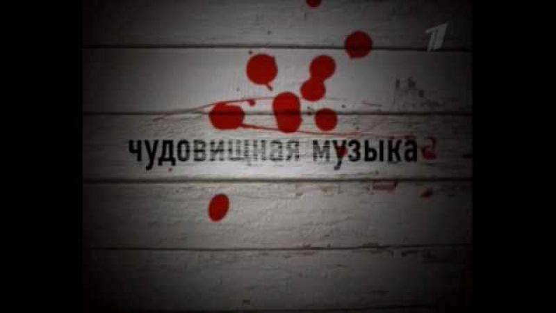 КВН трейлер к фильму Добро Пожаловать или Посторонним вход