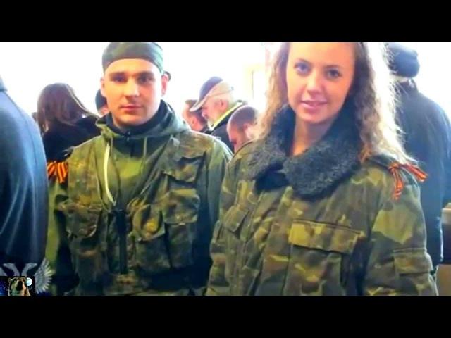 Девушкам Новороссии посвящается
