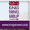 Kings Travel Group 👑👑👑Туры, визы в Сургуте