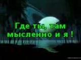 LYUBLYU_TEBYA__ka4ka_ru