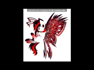 «Литл Пони Феи с крыльями картинки» под музыку Май Литл Пони - песня Радуги деш. Picrolla