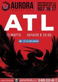 12 марта * Большой концерт ATL * СПб * AURORA