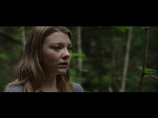 Трейлер. Лес призраков (2016) |Дубляж|