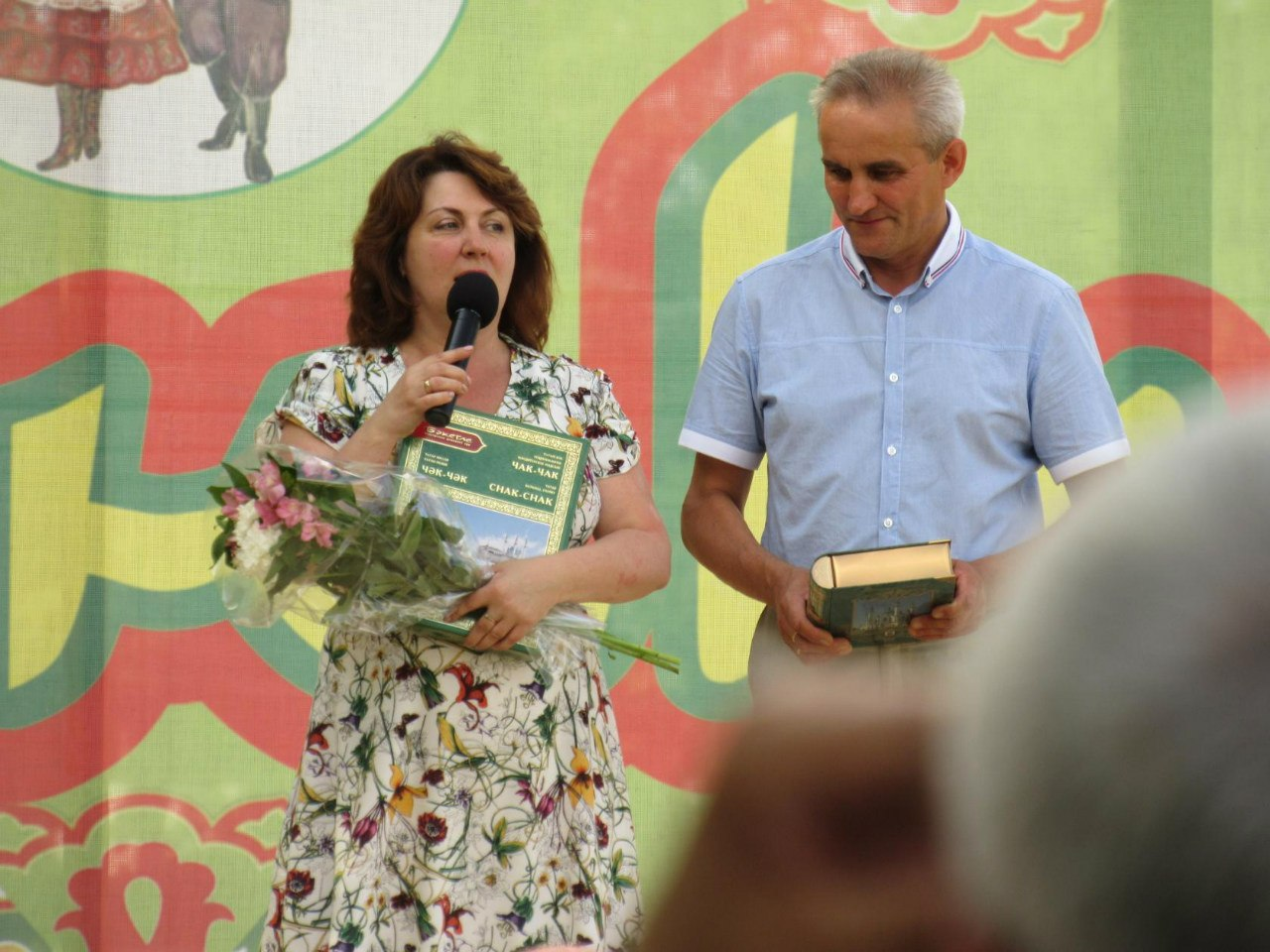 Рамис Сафин и Людмила Ляшенко