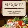 Ресторанный комплекс MAXIMUS