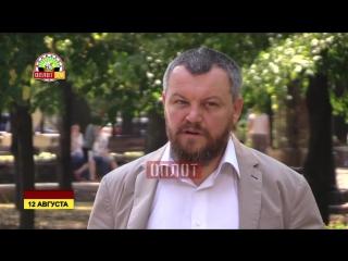 Спикер парламента ДНР А.Пургин о ситуации в Республике