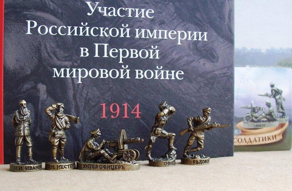 Первая мировая война. VTmfAUnApZM