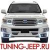 Tuning-Jeep.Ru - обвес для внедорожников