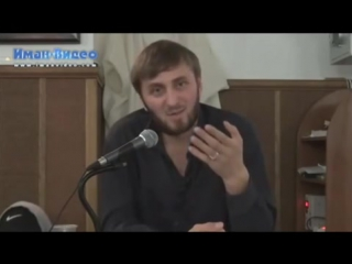 Абу Умар - Будьте мягче к своим ЖЕНАМ
