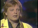 Юрий Антонов - На высоком берегу