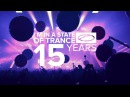 A State Of Trance - 15 Years [OUT NOW]