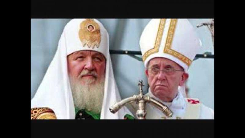 Андрей Ткачев и Игнатий Лапкин о встрече патриарха Кирилла и Папы Римского Фран ...