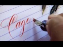 Copperplate Florence Script Calligraphy compilation by Suzanne Cunningham