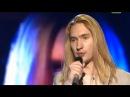 """IVAN - Diamond (Финал отборочного тура """"Евровидение-2017"""", Минск)"""