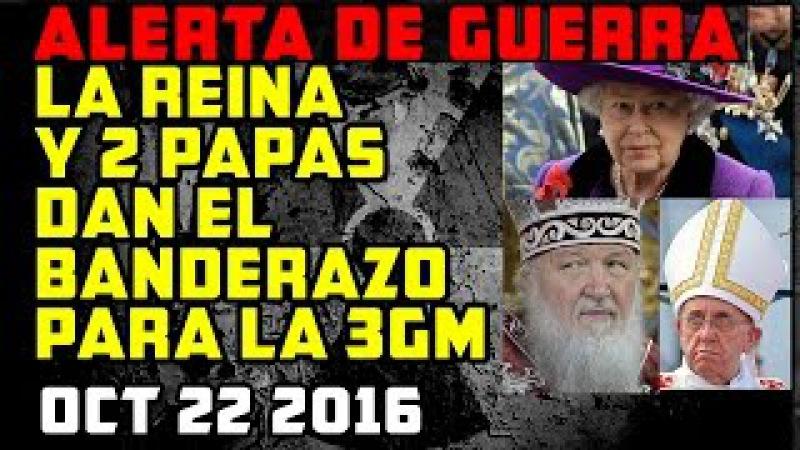 ALERTA DE GUERRA   LA REINA Y DOS PAPAS DAN EL BANDERAZO PARA LA TERCERA GUERRA MUNDIAL (3GM)
