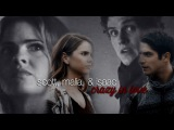 Scott, Malia, &amp Isaac  Crazy in Love