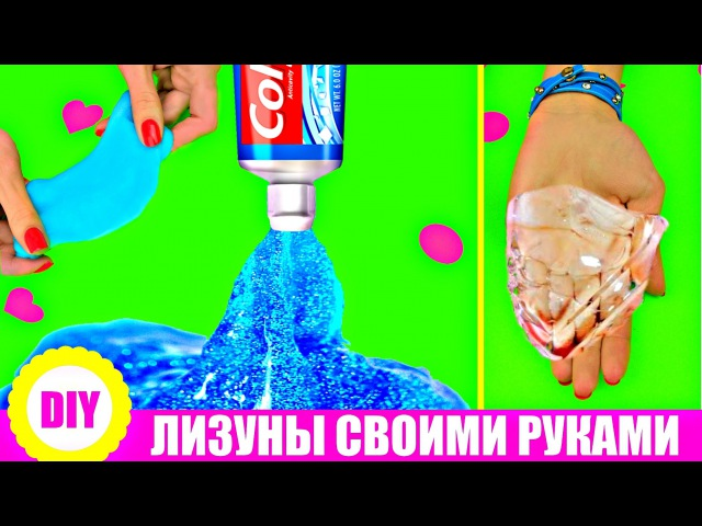 DIY  ЛИЗУН ИЗ ЗУБНОЙ ПАСТЫ/ПРОЗРАЧНЫЙ ЛИЗУН СВОИМИ РУКАМИ/Crystal Slime/Toothpaste slime