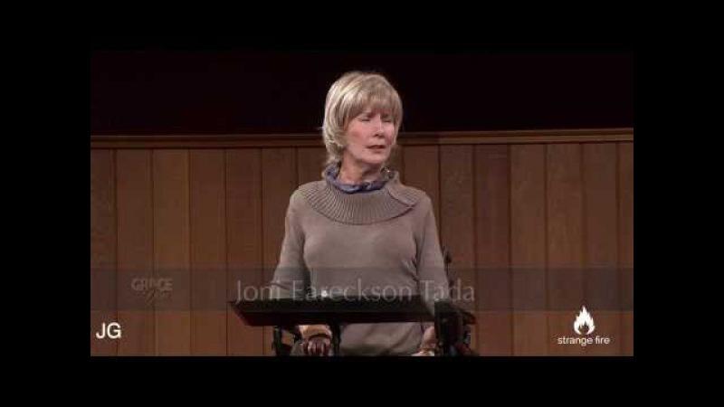 Конференция Чуждый огонь Джони Эриксон Тада - Глубочайшее исцеление