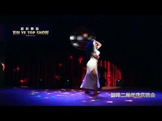 Roksolana Vatseba Gala Show China