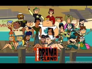 Остров Отчаянных Героев 6 серия