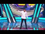 Comedy Баттл: Александр Бурдашев - Новогоднее обращение