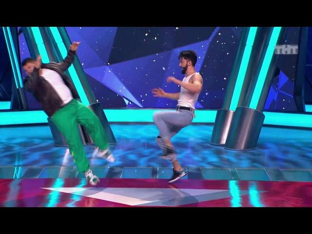 Comedy Баттл: Дуэт Лена Кука - Каратист и рэкетир