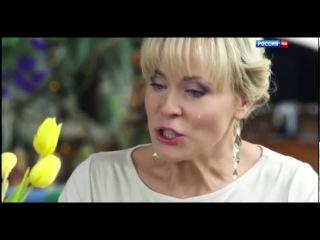 Хороший романтический фильм 2015 Другая жизнь женщины