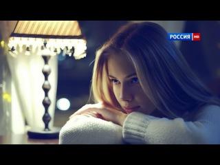 Новинка Мелодрама После развода 2016 Смотреть русские мелодрамы