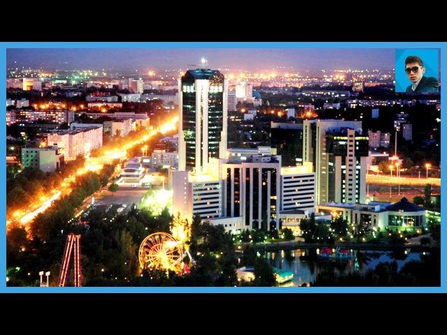 ТАШКЕНТ очень красивый город! Клип про Tashkent