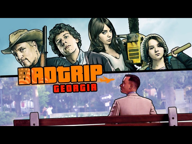 [BadTrip] - Джорджия (Где снимали Зомбилэнд и Форрест Гамп)
