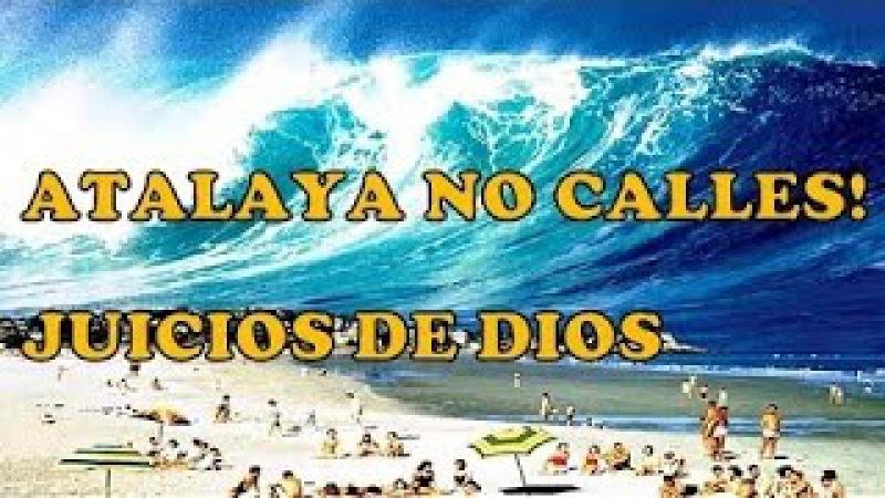 PODEROSA INTERSECIÓN SOBRE LAS NACIONES ANUNCIANDO LOS JUICIOS DE DIOS