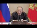 ЧИПИЗАЦИЯ в России Заседание Военно промышленной комиссии