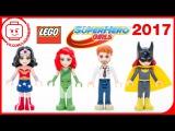 Описание всех наборов Lego 2017 DC Super Hero Girls