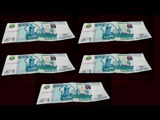 Как 5000 рублей помогли мне перестать быть неудачником – История из жизни о том, к ...