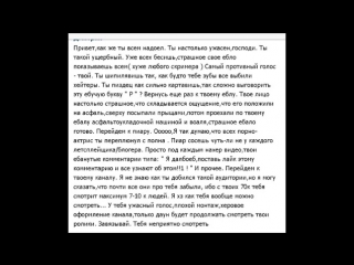 ПЕРЕПЛЮНУЛ ВСЕХ ПОРНО АКТРИС! - БАТЯ читает злые  комменты #2