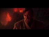 Ты был прав_ Трибьют Дарту Вейдеру (Звездные Войны)